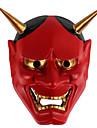 tokyo ghoul japonez horror infricosator fantomă prajna hannya mască fantomă Halloween mascaradă cosplay mască partid costum prop