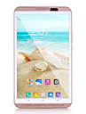 Tableta Android de 8 inch (mtk6735 android 5.1 android 6.0 1280 * 800 quad core 2gb ram 16gb rom)