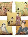 """set de 5 vechi japonez femeie lenjerie de origine birou canapea perne decorative acoperă (18 """"* 18"""")"""