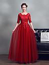 Linia -A Bijuterie Lungime Podea Lace Over Tulle Seară Formală Rochie cu de TS Couture®
