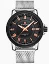 NAVIFORCE Bărbați Ceas de Mână / Ceas Sport Calendar / Cool Oțel inoxidabil Bandă Lux / Casual / Modă Argint