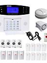 Danmini lcd wirless gsm / pstn acasă casa de birou de securitate efracter intrus sistem de alarmă fum de inducție